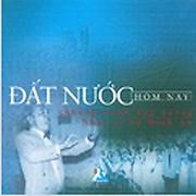 Đất Nước Hôm Nay - Various Artists