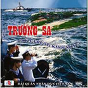 Album Trường Sa Giữa Muôn Trùng Khơi Sóng CD2 - Various Artists