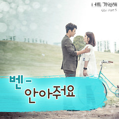 I Remember You OST Part.5 - Ben