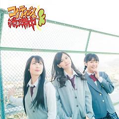 Coquettish Jyutaichu - SKE48