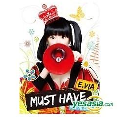 Must Have - E.Via
