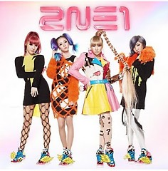 Album Go Away (Japan Version) - 2NE1