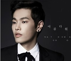 Beautiful - Na Yoon Kwon