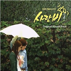 Love Rain OST Part.2 - Jang Geun Seuk