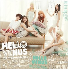 Do You Want Some Tea? - HELLOVENUS