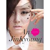 Ahn Jin Kyung - Ahn Jin Kyong