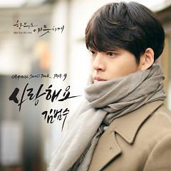Uncontrollably Fond OST Part.9 - Kim Bum Soo