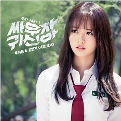 Let's Fight, Ghost OST Part.1 - Ryu Ji Hyun, Kim Min Ji