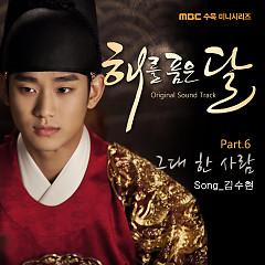 The Moon Embracing The Sun OST Part 6 - Kim Soo Hyun