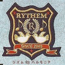ハルモニア (Harmonia) - Rythem