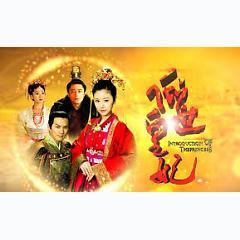 Khuynh Thế Hoàng Phi OST -