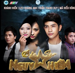 Bản Sao Nguy Hiểm OST - Lưu Quang Anh ft. Hương Tràm