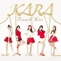 French Kiss - KARA