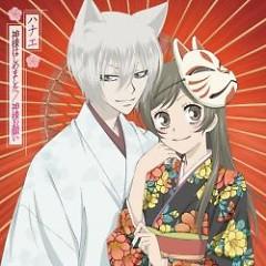 Album Kamisama Hajimemashita - Hanae