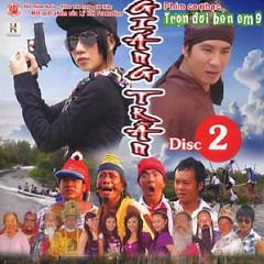 Trọn Đời Bên Em 9 - CD2 - Lý Hải