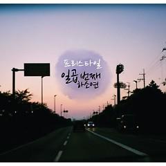 Ilgop Beonjjae Hasoyeon  / 일곱 번째 하소연 - Free Style