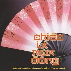 Chiếc Lá Mùa Đông - Various Artists
