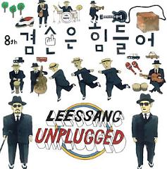 8집 Unplugged - Leessang