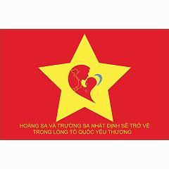 Những bài hát về Biển đảo Việt Nam ta -