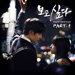 Missing You OST Part.1 - WAX