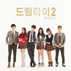 Dream High 2 OST Part.2 - Suzy