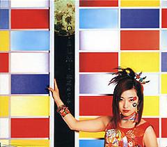 Koibumi - Hayashibara Megumi