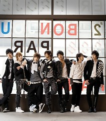 Me (Repackage) - Super Junior M