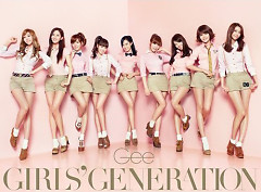 Gee (Japanese Version) - SNSD
