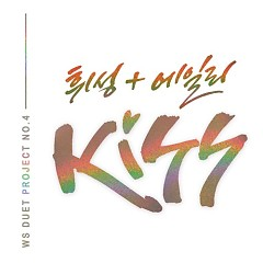 WS Duet Project No.4 Kiss - Wheesung ft. Aliee