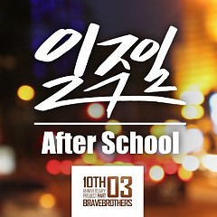 Week - After School
