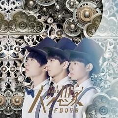 Album 大梦想家 / Big Dreamer - TFBoys