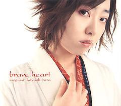 Brave Heart - Hayashibara Megumi