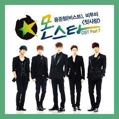 Monstar OST Part.7 - Junhyung,BTOB