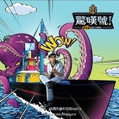 Album Exclamation Point - Châu Kiệt Luân