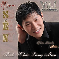 Album  - Gia Linh ((Sến))
