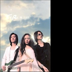 Fei Er Yuetuan - F.I.R