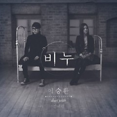 Soap - Lee Seung Hwan ft. Lim Kim