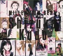MILLENNIUM BEST (CD1) - Shizuka Kudo