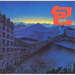 Album Bao - Yonin Bayashi