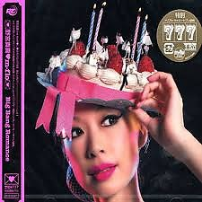 Album  - Nomiya Maki
