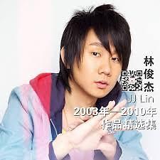 Album 林俊杰2003年-2010年作品精选集 / Ca Khúc Chọn Lọc Từ 2003 - 2010 Của JJ Lin - Lâm Tuấn Kiệt