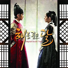 The Moon That Embraces The Sun OST - Various Artists