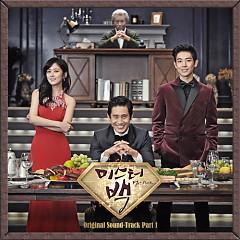 Mister Baek OST Part.1 - Xiah Junsu