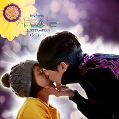 Secret Garden OST Part 4 - Various Artists