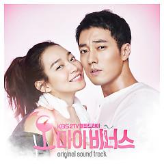 Oh My Venus OST Part.1 - JONGHYUN