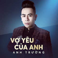 Album  - Anh Trường