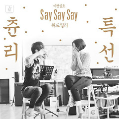 Say Say Say - Chun Lee ft. Ali