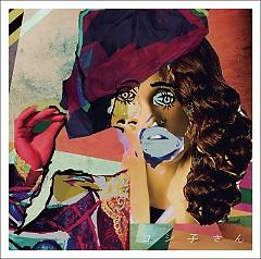 Album Yoshiko-san - Keisuke Kuwata
