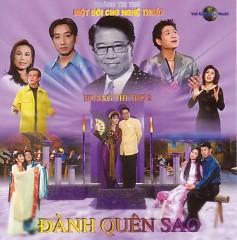 Đành Quên Sao - Hoàng Thi Thơ 2 - Various Artists