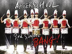 Album Bang! - After School